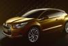 Citroën DS HIGH-RIDER : dinamičnost, kompaktnost i ekskluzivnost