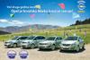 Opel pobjednik ankete Trusted Brand i u 2008. godini
